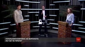 Чому інноваційний проект готелю у центрі Львова спровокував скандал