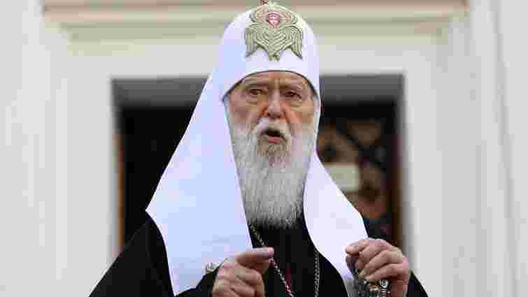 Почесний патріарх ПЦУ Філарет одужав від коронавірусу