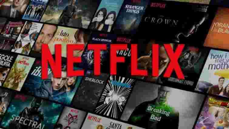 Вперше дві українські студії дубляжу стали партнерами Netflix