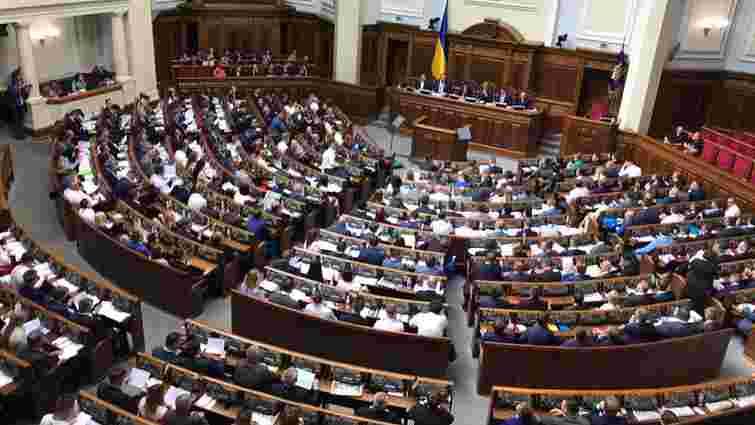 Депутати від «Слуги народу» набрали помічниками родичів всупереч законодавчій забороні
