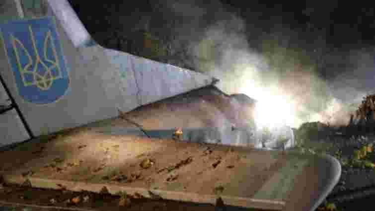 З'явилися документи про стан літака Ан-26, що розбився біля Чугуєва