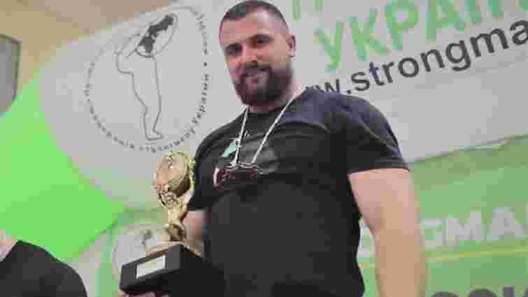 25-річний львів'янин став найсильнішою людиною України