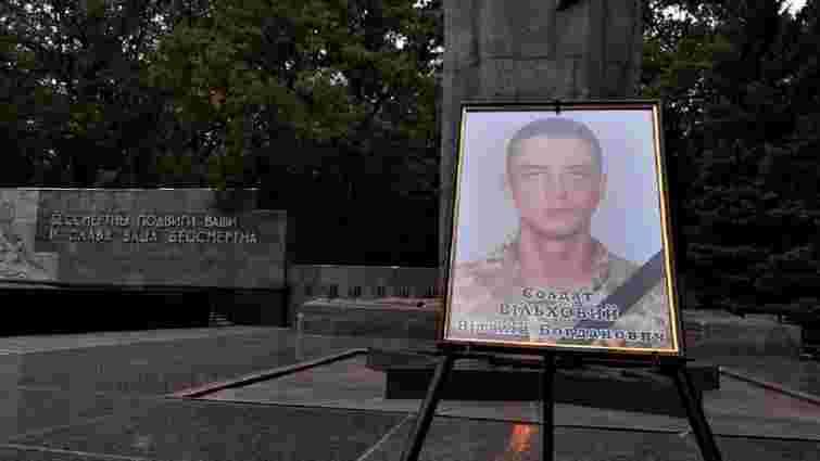 Сьогодні на Львівщину привезуть тіло загиблого під Чугуєвом курсанта Віталія Вільхового