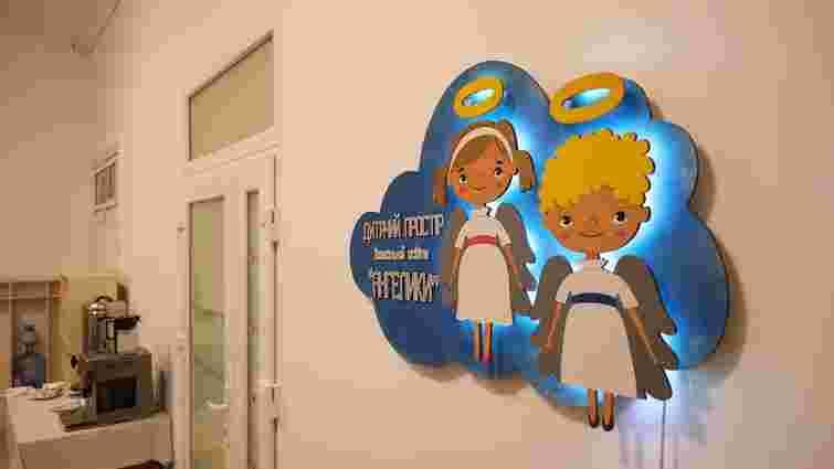 Центр опіки сиріт відкрив у Львові освітній заклад для дошкільнят