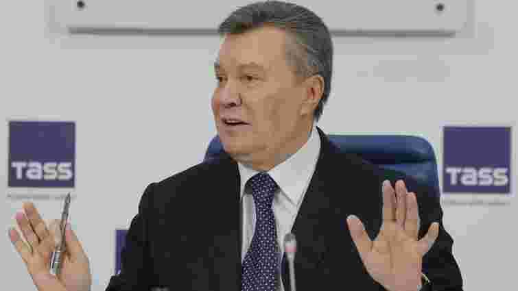 Віктор Янукович програв апеляцію у справі про державну зраду