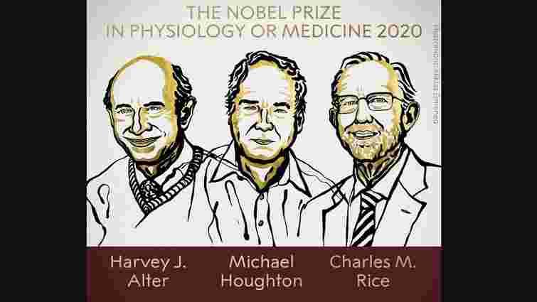 Нобелівську премію з медицини присудили трьом науковцям за відкриття гепатиту C