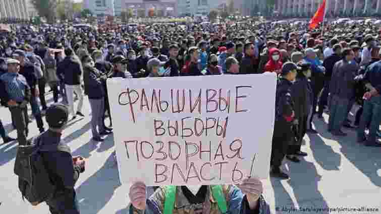 У Бішкеку протестують проти результатів виборів до парламенту Киргизстану