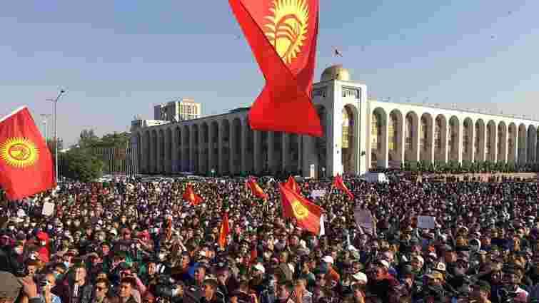 ЦВК Киргизстану анулювала результати парламентських виборів через протести