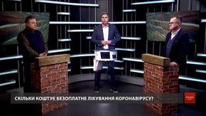 Чому у Львові хворі на Covid-19 самі купують ліки