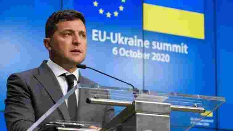Саміт «Україна – ЄС»: чергова перемога Володимира Зеленського