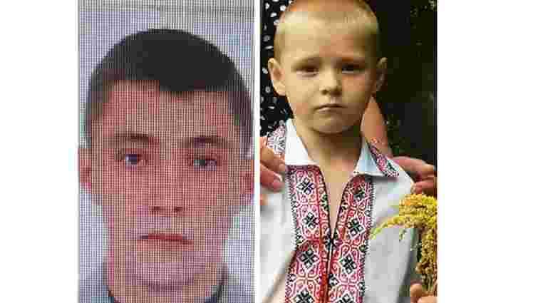Поліція оголосила у розшук львів'янина, що зник з 5-річним сином