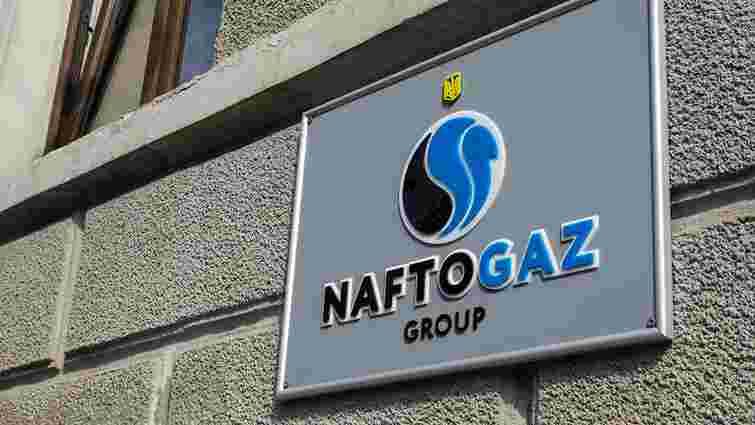Коболєв заявив про кримінальну справу проти керівництва «Нафтогазу»