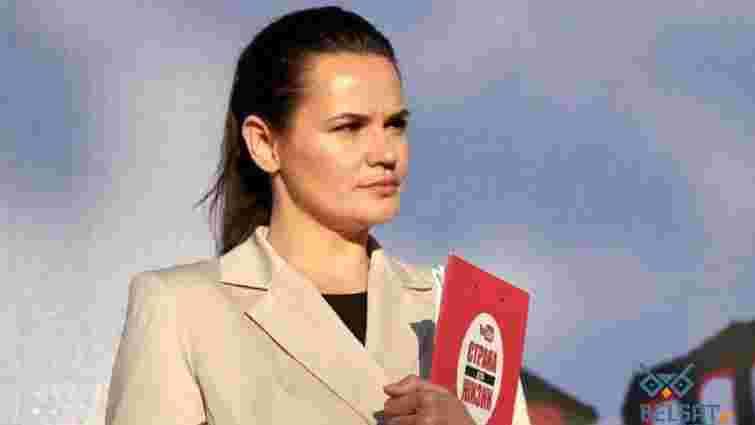 Невідома людина, вдаючи Тихановську, взяла участь у закритому засіданні парламенту Данії
