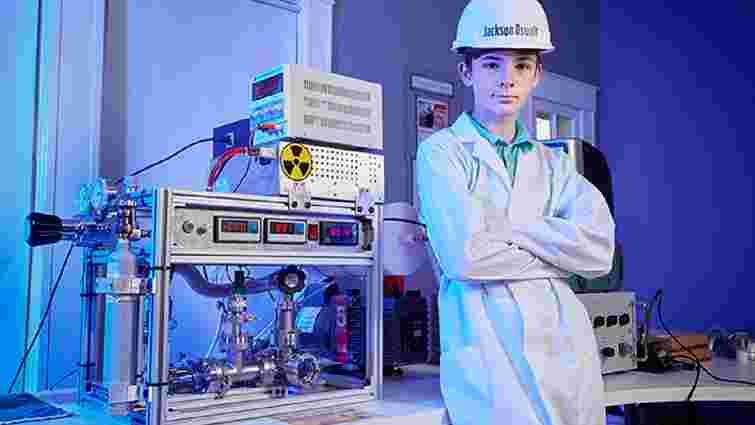12-річний школяр зі США зібрав вдома діючий термоядерний реактор