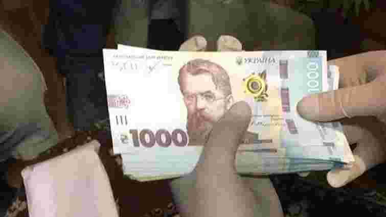 Інженера Держпраці оштрафували на 25,5 тис. грн за хабар у понад 100 тис. грн