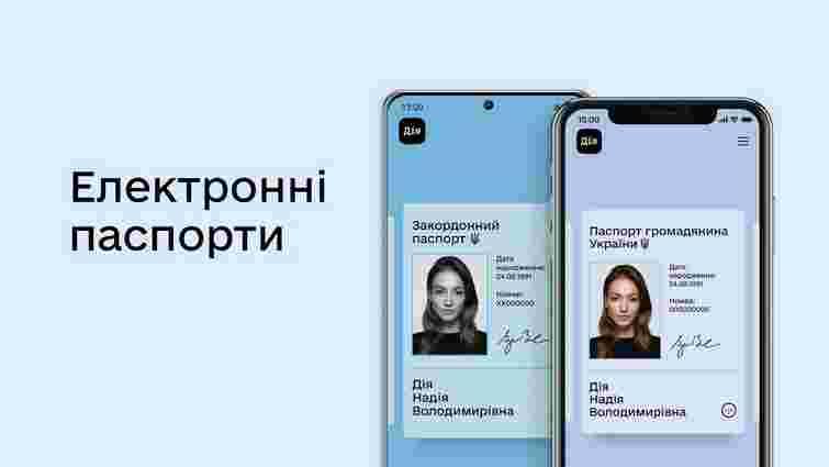 ЦВК попередила про труднощі при голосуванні за паспортом у додатку «Дія»