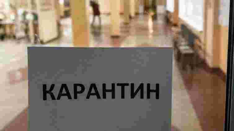Львівських школярів відправляють на двотижневі канікули