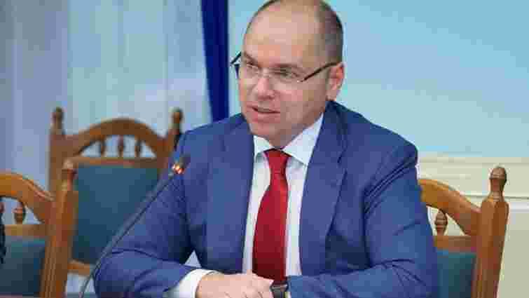 Український міністр назвав орієнтовну ціну вакцини від коронавірусу