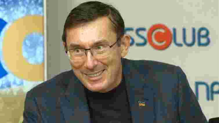 Юрій Луценко закликав львів'ян не голосувати за Садового