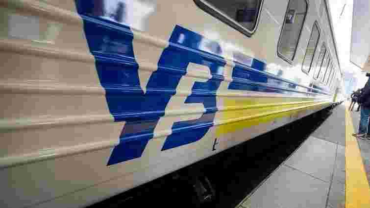 «Укрзалізниця» закрила продаж квитків у Івано-Франківську, Тернополі та Хмельницькому