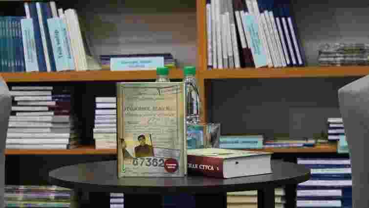 Садовий закликав львівські книгарні не вилучати з продажу книжку про Стуса