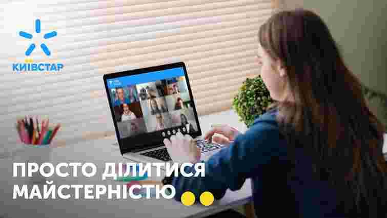 Київстар допомагає школярам визначитись з професією