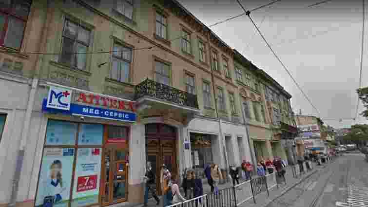 Львівська мерія продала частину двох будинків у центрі за 22 млн грн