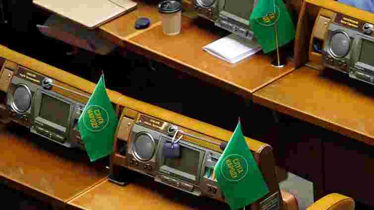 Близько 100 депутатів від СН на два дні поїхали на Донбас