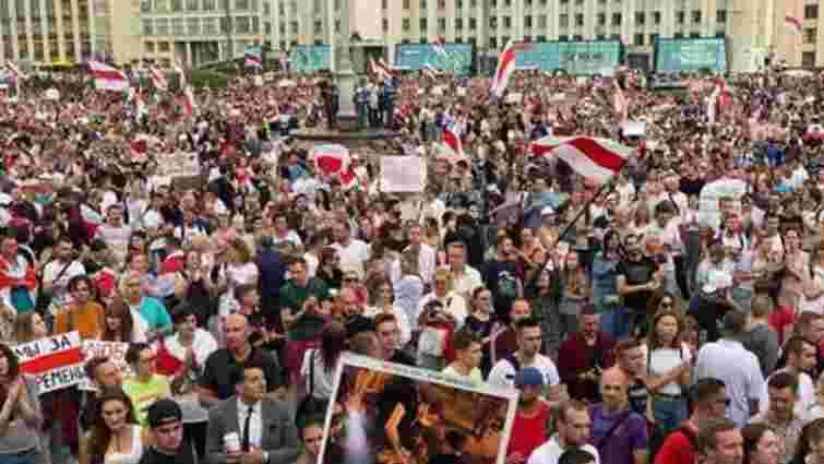 Лідерка білоруської опозиції закликала громадян не йти на роботу з 26 жовтня