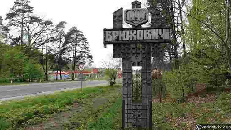 Львівський суд оштрафував селищну раду Брюховичів на 10,5 тис. грн
