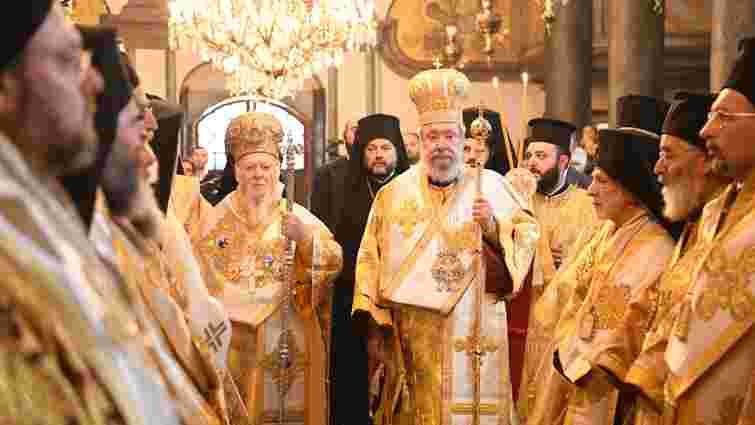 Кіпрська православна церква офіційно визнала ПЦУ
