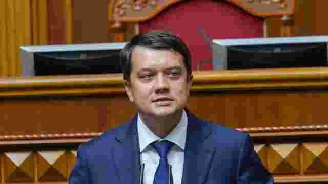Голова Верховної Ради не взяв участі в опитуванні президента