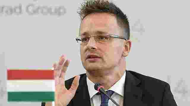Україна висловила протест через агітацію голови МЗС Угорщини на Закарпатті