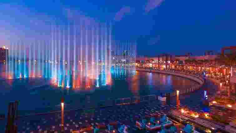 У Дубаї відкрили найбільший у світі фонтан