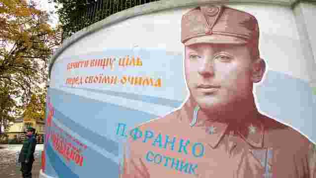 У Львові намалювали мурал, присвячений Петрові Франку