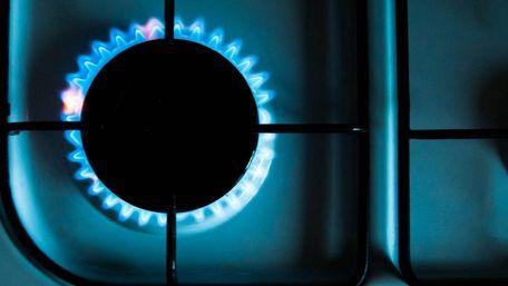 Чому дорожчає газ для населення?