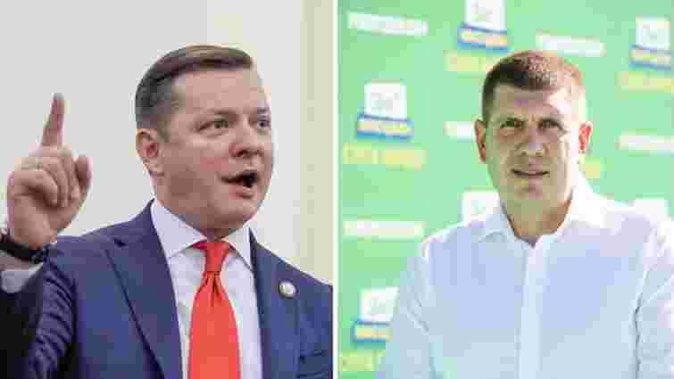 Олег Ляшко програв довибори у Верховну Раду кандидату від «Слуги народу»