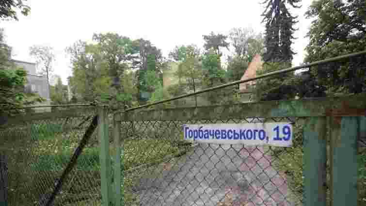 Суд дозволив будівництво на місці скверу на вул. Горбачевського