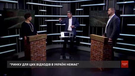 «Поки скрізь про це говорять, у Львові це вже робиться»