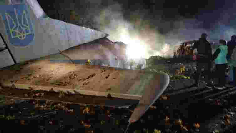 Міністр оприлюднив звіт про аварію літака Ан-26 під Чугуєвом