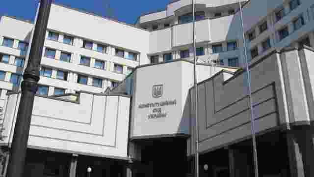 НАЗК нагадало двом суддям КСУ про недостовірність їхніх декларацій