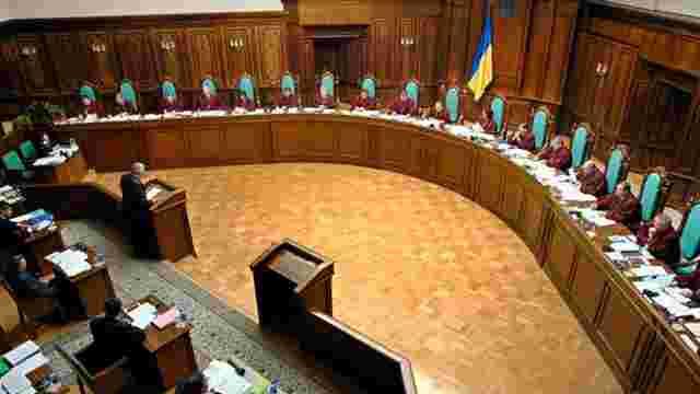 Лещенко опублікував список суддів КСУ, які голосували за скасування декларування
