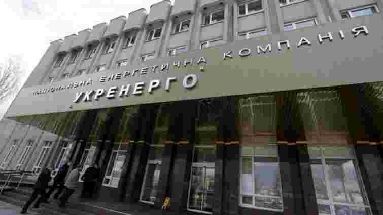 Збитки «Укренерго» з початку року сягнули 28 млрд грн
