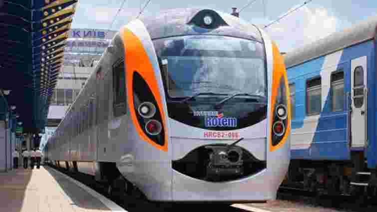 «Укрзалізниця» знизить вартість квитків на поїзди «Інтерсіті»