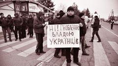 Чому деякі Майдани зневажають?