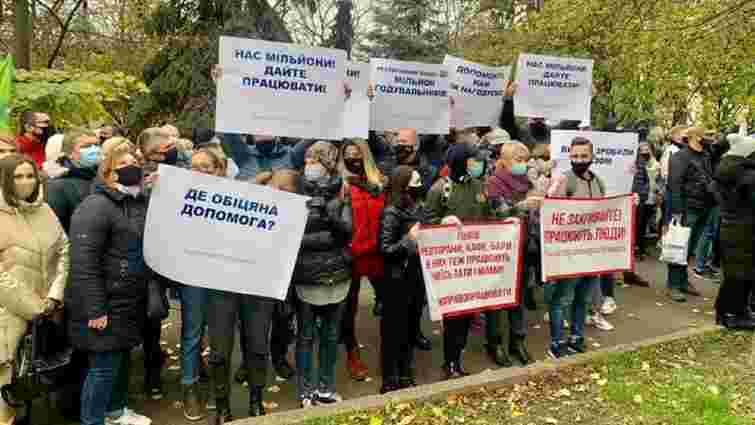 Львівська мерія оскаржить в суді рішення уряду про карантин вихідного дня
