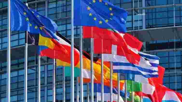 Угорщина та Польща заблокували ухвалення бюджету Євросоюзу