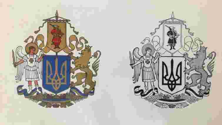 Журі обрало найкращий ескіз Великого герба України
