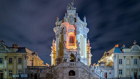 Фотографії Львова посіли перше місце у спецномінації конкурсу «Вікі любить пам'ятки»