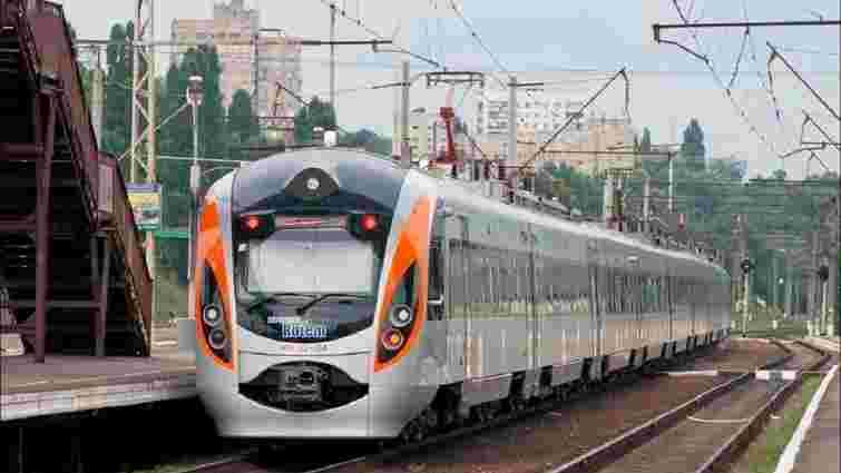 «Укрзалізниця» призначила новий поїзд Інтерсіті з Києва до Славського